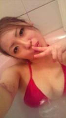 城山ゆう 公式ブログ/久々にお風呂でゆっくりなう☆ 画像2