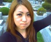 城山ゆう 公式ブログ/お墓参り 画像1