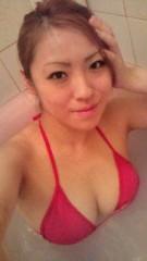 城山ゆう 公式ブログ/久々にお風呂でゆっくりなう☆ 画像1