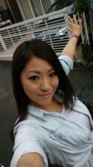 城山ゆう 公式ブログ/おはこん( 〃▽〃) 画像1