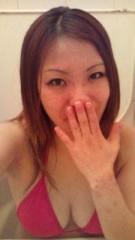 城山ゆう 公式ブログ/今夜もおやすみなさい 画像2