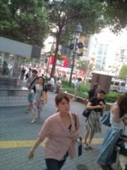 城山ゆう 公式ブログ/城山in渋谷 画像1
