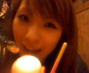 城山ゆう 公式ブログ/食べちゃった 画像3