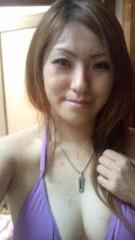城山ゆう 公式ブログ/お風呂〜 画像1