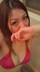 城山ゆう 公式ブログ/今夜もおやすみなさい 画像3