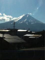 城山ゆう 公式ブログ/明けましておめでとうございます 画像1