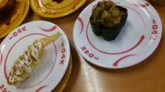 城山ゆう 公式ブログ/なぜ餃子を我慢したかと言うと…ww 画像1