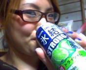 城山ゆう 公式ブログ/飲んだくれ〜 画像2
