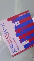 笹井紗々 公式ブログ/本日の反省点と下北沢音楽祭♪〃 画像1