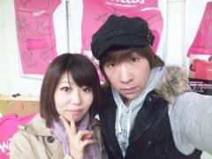 笹井紗々 公式ブログ/土曜のお昼は『昼生』で! 画像1