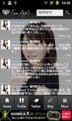 笹井紗々 公式ブログ/クルーズブログ開始しました。 画像2