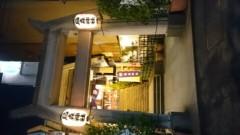 笹井紗々 公式ブログ/人生初競馬!! 画像3