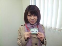 笹井紗々 公式ブログ/11/23(金)『ラブログ☆』出演情報 画像2