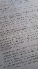 笹井紗々 公式ブログ/未払い給与の立替制度 画像1