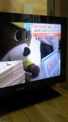 笹井紗々 公式ブログ/珍しく(笑)…相方から得たもの 画像1