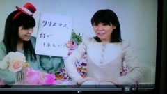 笹井紗々 公式ブログ/『みずほの時の風』ゲスト出演中。 画像1