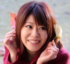笹井紗々 公式ブログ/新番組みてね(≧∇≦) 画像1