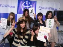 笹井紗々 公式ブログ/渋谷TVと笹井の近況。 画像2