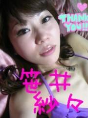 笹井紗々 公式ブログ/トップ画像変更&投票のお願い(*^_^*) 画像1