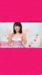 笹井紗々 公式ブログ/お願いしますっ(≧∇≦) 画像2