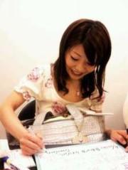 笹井紗々 公式ブログ/隠し撮り?! 画像1
