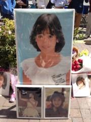 笹井紗々 公式ブログ/2013.4.8  岡田有希子さん28回忌 画像2