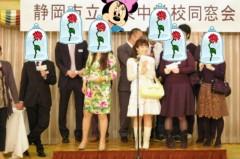 笹井紗々 公式ブログ/中学の同窓会〃 画像2