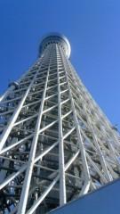 笹井紗々 公式ブログ/11/17(土)放送『笹井・多村の昼から生テレビ!』 画像3