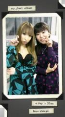 笹井紗々 公式ブログ/リアルに彼氏ほし〜(笑) 画像1