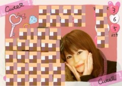 笹井紗々 公式ブログ/素敵な誕生日〃 画像3