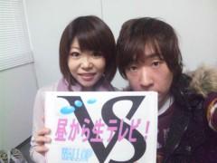 笹井紗々 公式ブログ/第3回『笹井・多村の昼から生テレビ!』 画像1