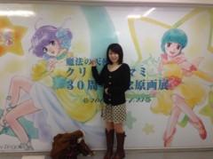 笹井紗々 公式ブログ/クリィミーマミ展に行ったときの写真(((o(*゚▽゚*)o))) 画像1