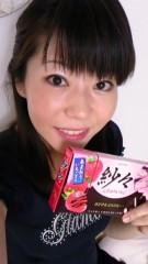 笹井紗々 公式ブログ/変更のお知らせ。 画像1
