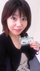笹井紗々 公式ブログ/第八回放送を終えて。 画像1