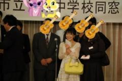 笹井紗々 公式ブログ/中学の同窓会〃 画像3