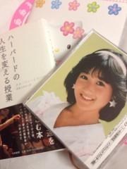 笹井紗々 公式ブログ/ライブ終了^o^ 画像3