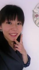 笹井紗々 公式ブログ/笹井紗々の公式ファンアプリができました。 画像1