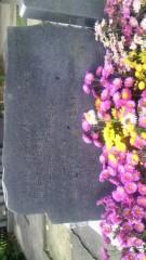 笹井紗々 公式ブログ/行ってきました。 画像2