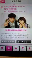 笹井紗々 公式ブログ/アメブロ更新しました☆ 画像1