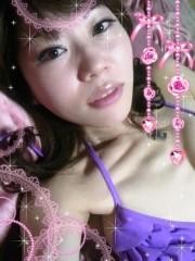 笹井紗々 公式ブログ/ファンクラブを作っていただきました(*^_^*) 画像1