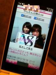 笹井紗々 公式ブログ/ありがとうございます☆ 画像1