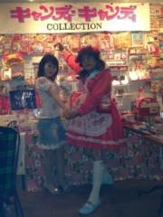 笹井紗々 公式ブログ/キャンディ・キャンディコレクション展 画像3