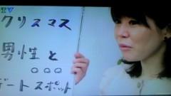 笹井紗々 公式ブログ/『みずほの時の風』ゲスト出演中。 画像2