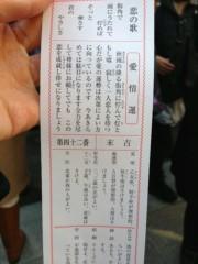 笹井紗々 公式ブログ/明けましておめでとうございます(^o^) 画像2