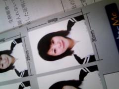 笹井紗々 公式ブログ/受験願書の写真〃 画像1