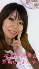笹井紗々 公式ブログ/映画『渾身』特別上映会。 画像1