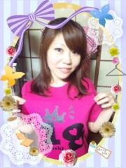 笹井紗々 公式ブログ/18さんのワンマンライブに行ってきました☆ 画像1