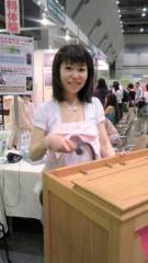 笹井紗々 公式ブログ/癒やしフェア 2013 画像1