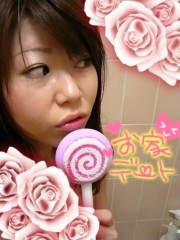 笹井紗々 公式ブログ/別れと出会いは同時にやってきた☆〃 画像1