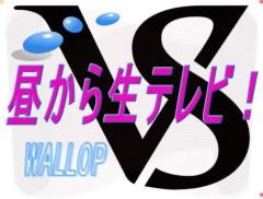 笹井紗々 公式ブログ/11/17(土)放送『笹井・多村の昼から生テレビ!』 画像1